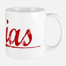 Sias, Vintage Red Small Small Mug