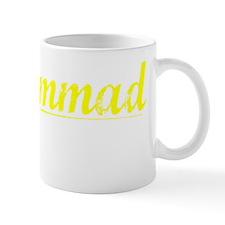 Mohammad, Yellow Small Mug