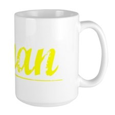 Oman, Yellow Mug