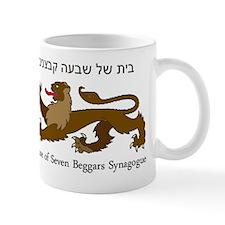 HSB_10x10 Mug
