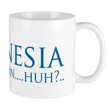 romnesia - believe in huh - definition  Mug
