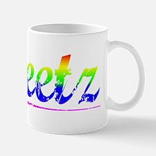 Sheetz Travel Mug