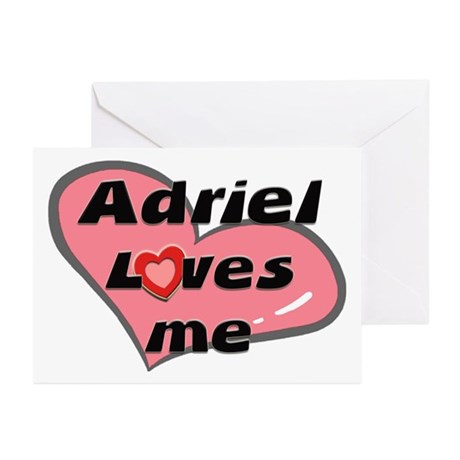 adriel loves me Greeting Cards (Pk of 10)