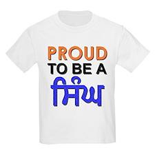 Proud to be a Singh Kids T-Shirt