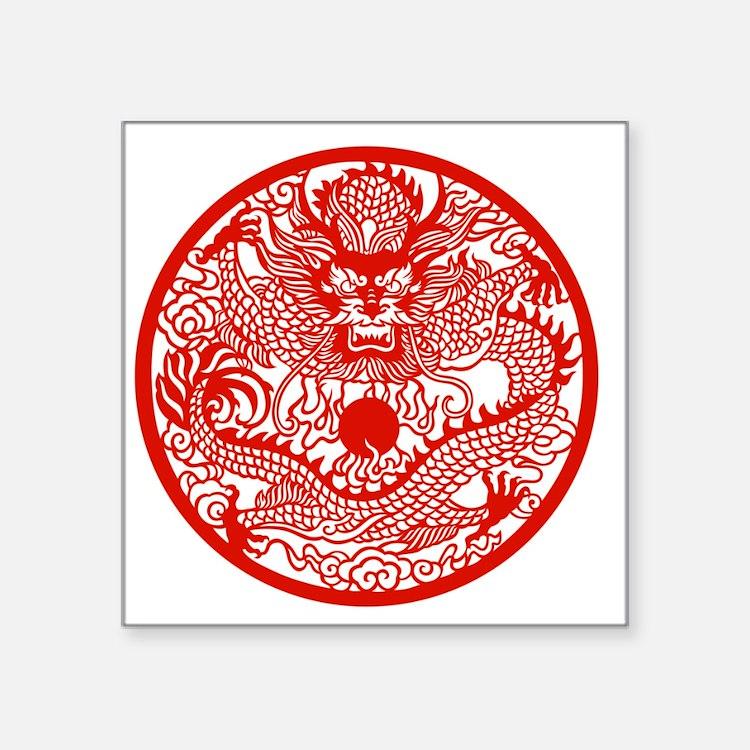 """Asian Dragon Square Sticker 3"""" x 3"""""""