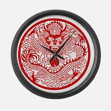 Asian Dragon Large Wall Clock