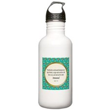 Immanuel Water Bottle