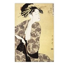 Japanese Beauty Postcards (Package of 8)