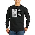 Black Cat, White Cat Long Sleeve Black T-Shirt