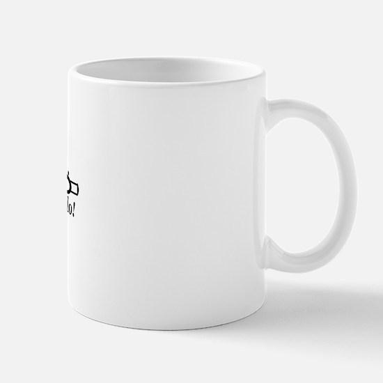 Kiss My Piccolo Mug