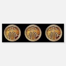 """Chinese Insignia"" Sticker ~ Classic"
