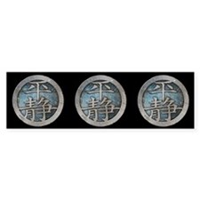 """Chinese Insignia"" Sticker ~ Steel Blue"
