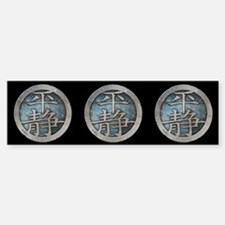 """Chinese Insignia"" Sticker ~ Steel Blue"