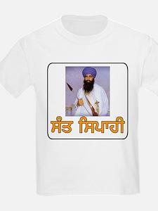 Sant Sipahi Kids T-Shirt