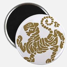 tigre shotokan Magnet