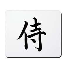 Samurai Mousepad