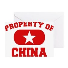 Property Of China Design Greeting Card