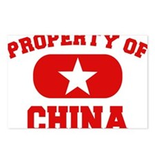 Property Of China Design Postcards (Package of 8)