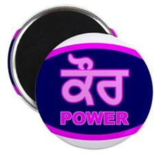 Kaur Power Magnet