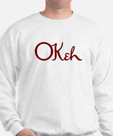 OKeh Records Sweater
