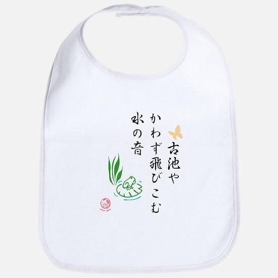 Japanese Frog Haiku Bib