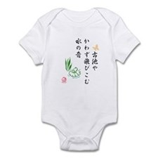 Japanese Frog Haiku Infant Bodysuit