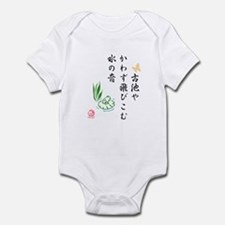Japanese Frog Haiku Infant Bodysuit