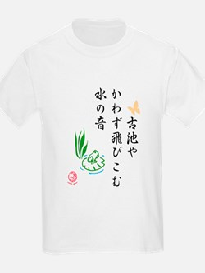 Japanese Frog Haiku T-Shirt
