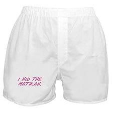Matzah Pink Boxer Shorts