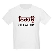 Nirbhau - No Fear T-Shirt