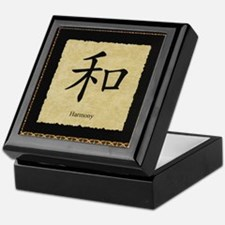 HARMONY IN KANJI WRITING Keepsake Box
