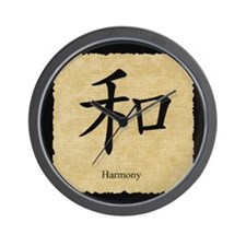 HARMONY IN KANJI WRITING Wall Clock