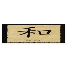 HARMONY IN KANJI WRITING Bumper Bumper Sticker