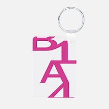 B1A4 Keychains