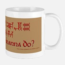 What Would Inanna Do? Small Small Mug