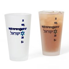 Support Israel Drinking Glass