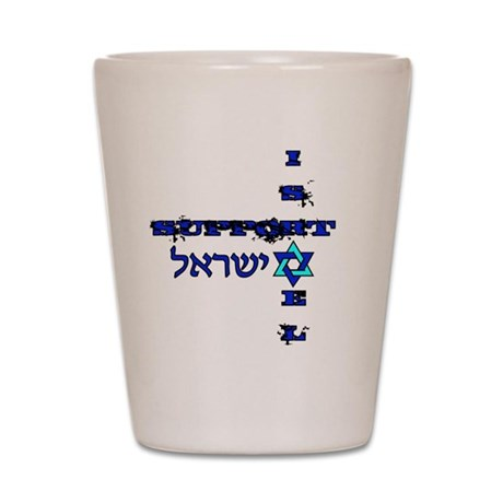 Support Israel Shot Glass