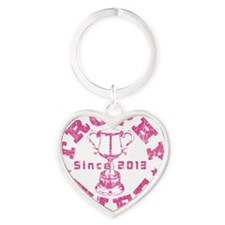 Trophy Wife Since 2013 pink Heart Keychain