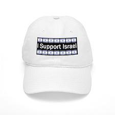 israel i supportd Baseball Cap