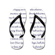 Aleph Hebrew letter with Psalm 119 vers Flip Flops