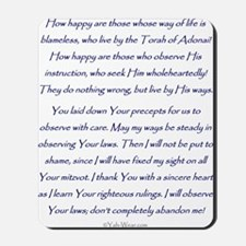 Aleph Hebrew letter with Psalm 119 verse Mousepad