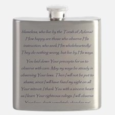 Aleph Hebrew letter with Psalm 119 verses Flask