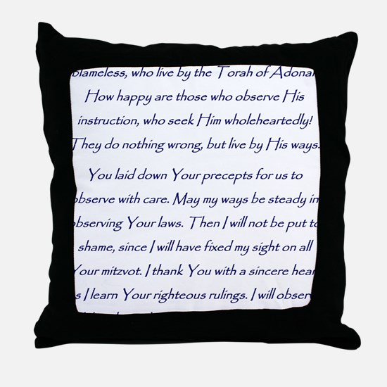 Aleph Hebrew letter with Psalm 119 ve Throw Pillow