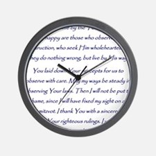 Aleph Hebrew letter with Psalm 119 vers Wall Clock