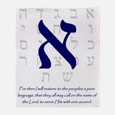 Aleph Hebrew letter Throw Blanket