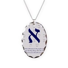Aleph Hebrew letter Necklace