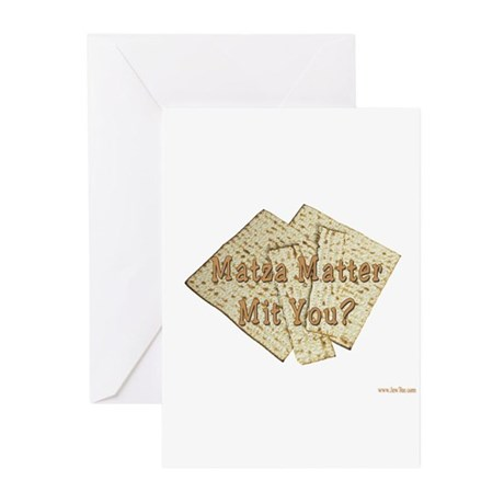 Matza Matter Mit You? Greeting Cards (Pk of 10