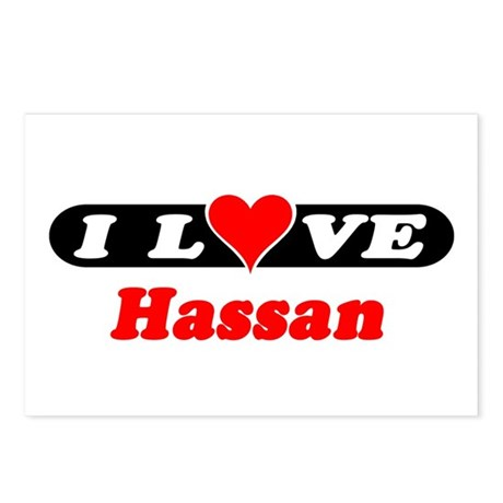 I Love Hassan Postcards (Package of 8)