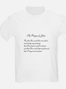 The Prayer of Jabez T-Shirt