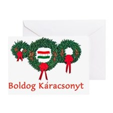 Hungary Christmas 2 Greeting Card